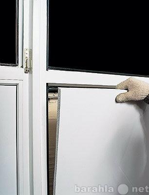 Предложение: окна, остекление балконов
