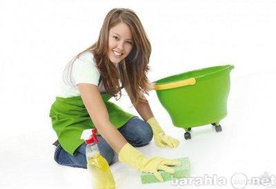 Предложение: Комплексная уборка!