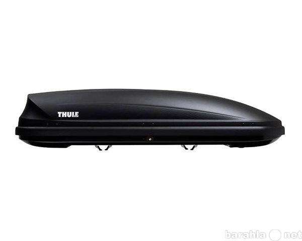 Предложение: Прокат Автобокс Thule Pacific 780DC