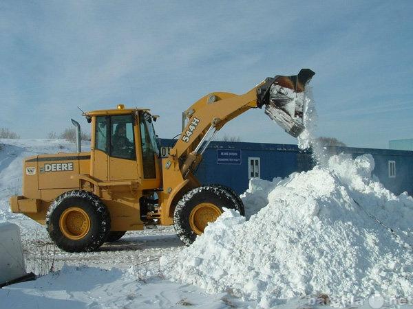 Предложение: Уборка снега,вывоз снега 8910-138-65-04