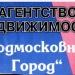 Предложение: Обмен недвижимости в Москве и Моск обл