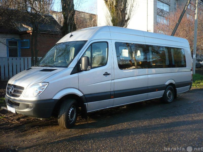 Предложение: Аренда автобуса на море ВАХТУ