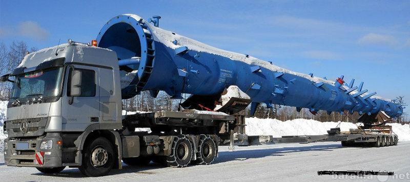 Предложение: Аренда трала 100 тонн, 150 тонн, 200 тн