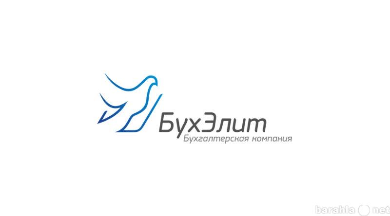 Бухгалтерские услуги иркутска цены на бухгалтерские услуги тюмень