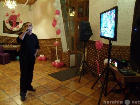 Предложение: Аренда звука на свадьбу