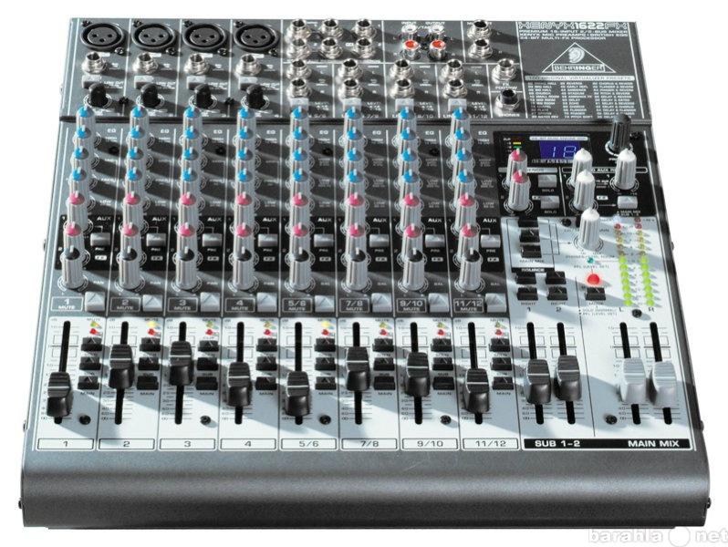 Предложение: Аренда музыкального оборудования