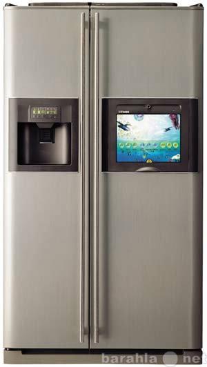 Предложение: Ремонт холодильников на дому.