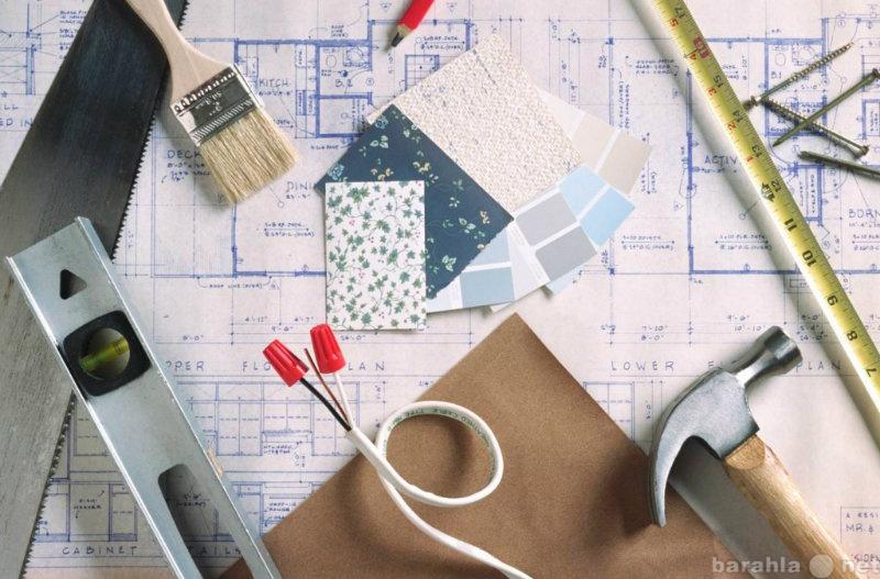 Предложение: Ремонт квартир, офисов, помещений.