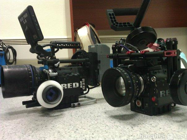 Предложение: RED EPIC и RED ONE-MX