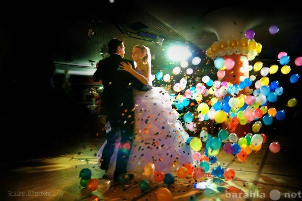 Предложение: Свадебный танец. Уроки
