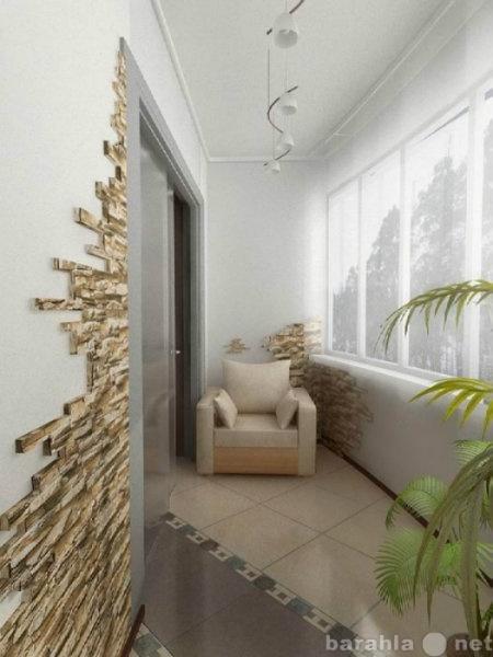 Предложение: Отделка балконов
