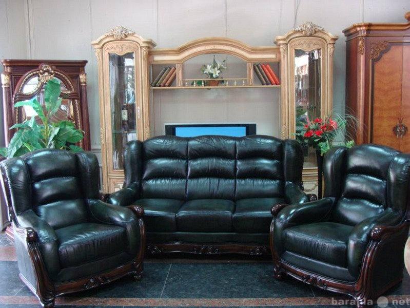 Предложение: Реставрация кожаной мебели