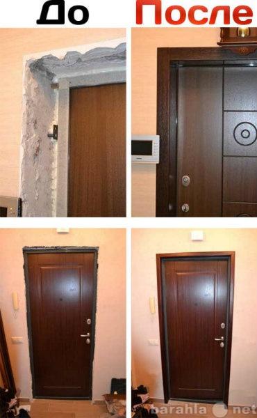 Предложение: Отделка откосов входной двери