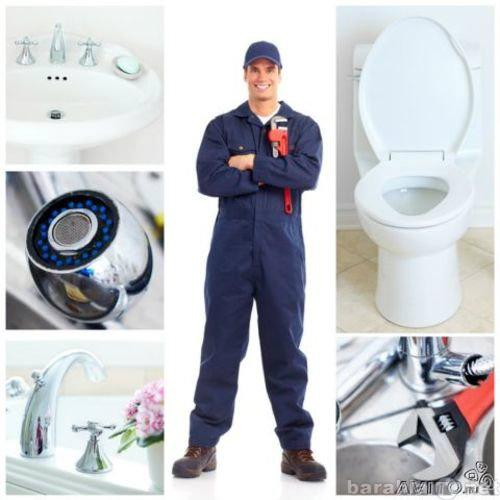 Предложение: Услуги сантехника-профи