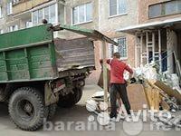 Предложение: вывоз мусора от газели до камаза+грузчик