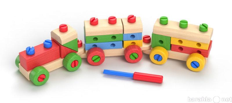 Предложение: Ремонт детских игрушек