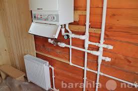 Предложение: Отопление.Водоснабжение.Канализация.