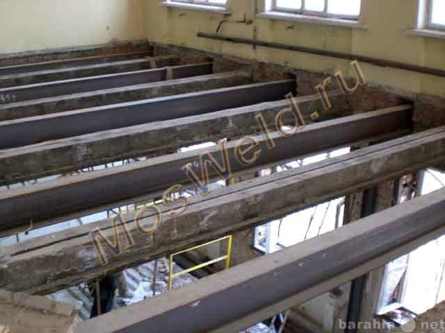 Предложение: монтаж-демонтаж межэтажных перекрытий