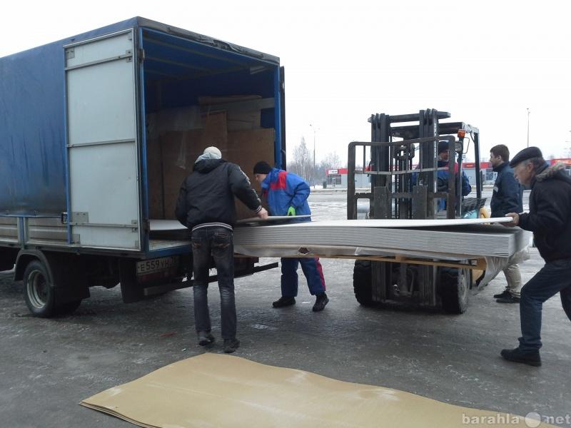Предложение: Переезды Межгород Вывоз мусора Доставка
