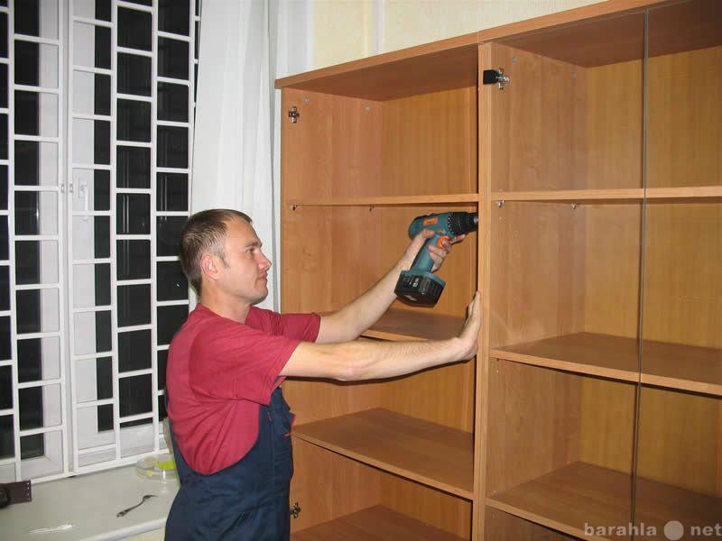 Предложение: Качественная сборка мебели