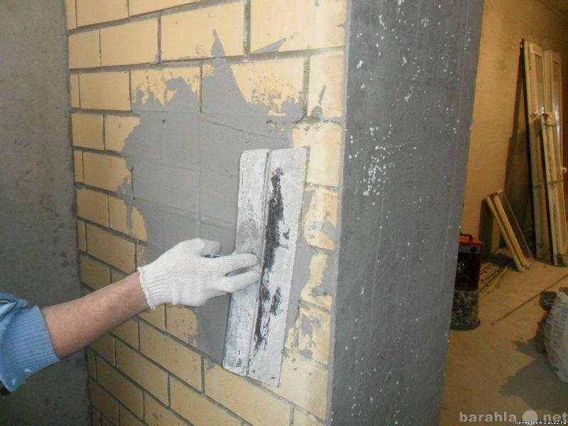 Предложение: Качественная штукатурка стен