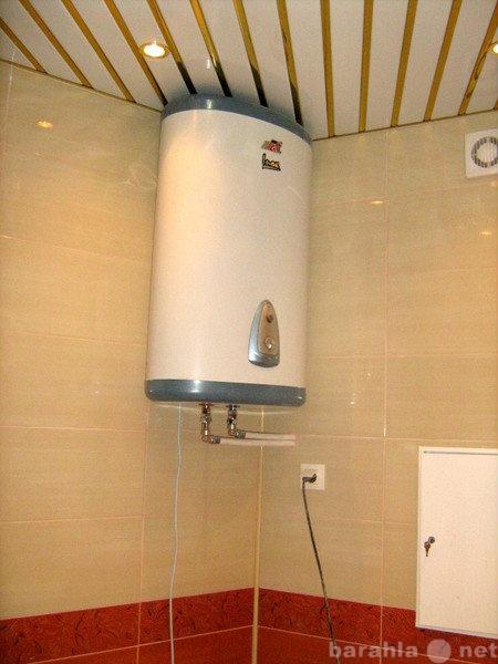 Предложение: Профессиональный монтаж водонагревателя