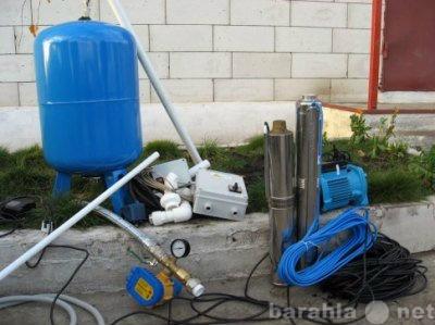 Предложение: Подвод к водопроводной сети