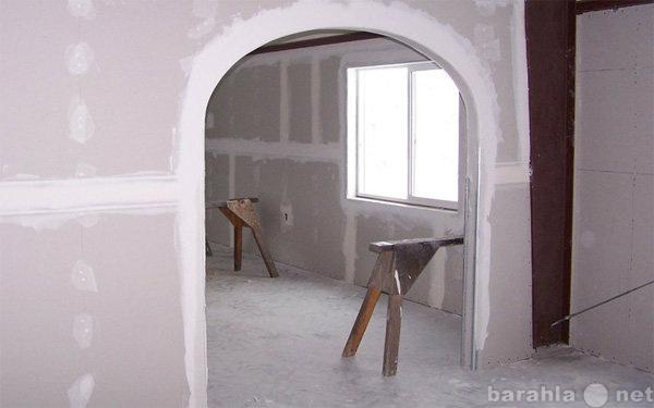 Предложение: Качественный монтаж арки из гисокартона