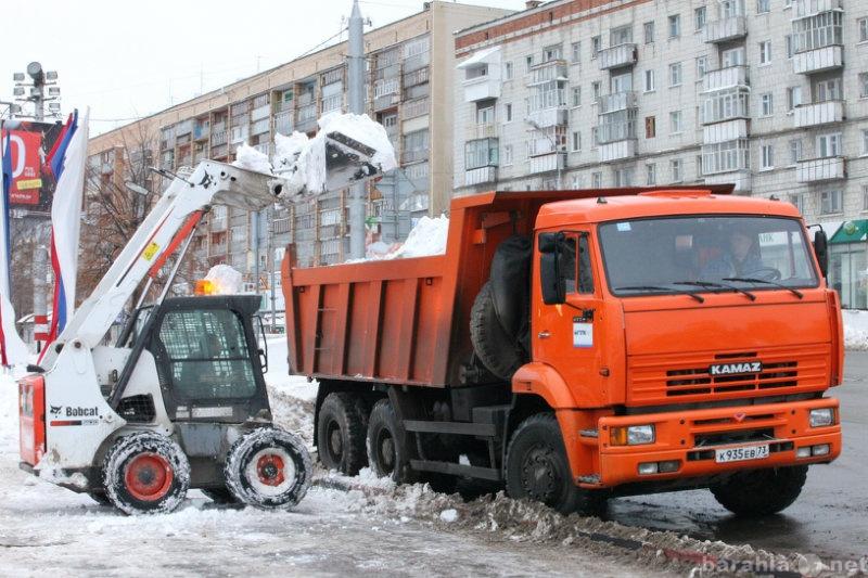 Предложение: Уборка и вывоз снега