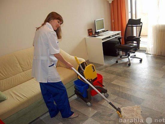 Одноразовая уборка квартир москва частные объявления авито ру питер авто с пробегом частные объявления