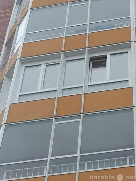 Предложение: Система встроенного балкона