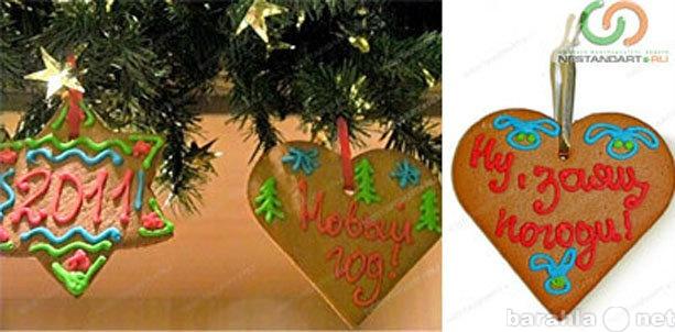Предложение: Новогоднее печенье в виде елочек
