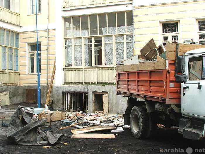 Предложение: Вынос,вывоз и утиль мусора и хлама!