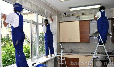 Предложение: Уборка квартир,офисов,помещений!