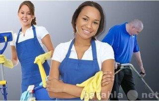 Частные объявления уборка квартир калуга авито узловая свежие вакансии
