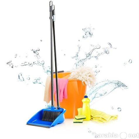 Предложение: Комплексная уборка!Клининг!