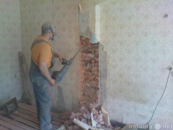 Предложение: Демонтажные,земельные работы любой сложн