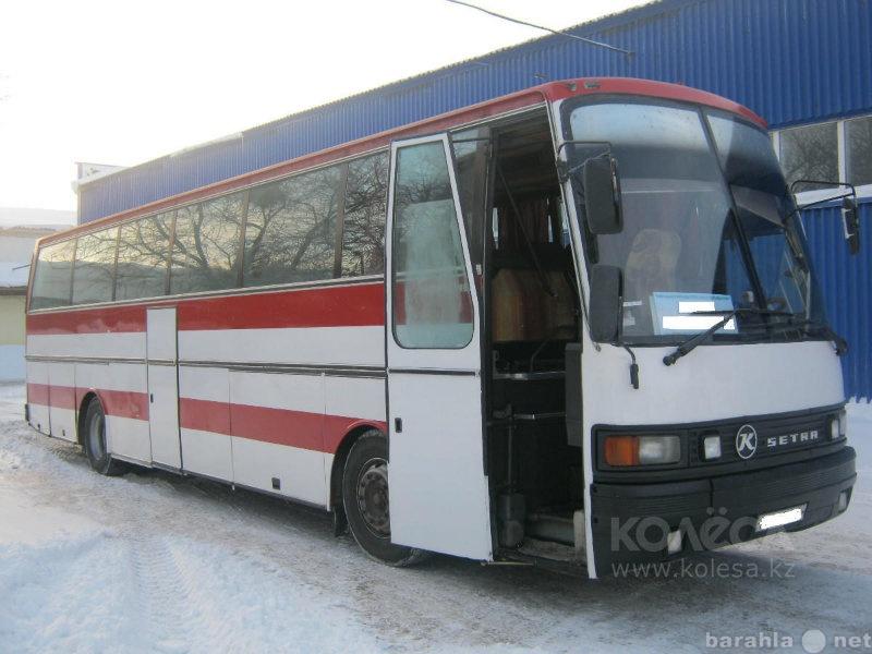 Предложение: Заказ Автобуса