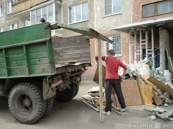 Предложение: Организуем вывоз строительного мусора