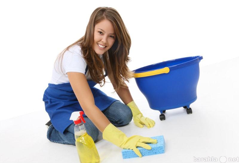 Предложение: Клининговые услуги. Уборка домов