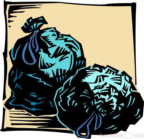 Предложение: Вывоз мусора. Демонтаж.Недорого.