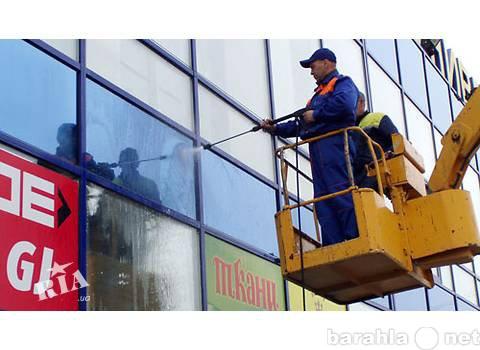 Предложение: Мойка фасадов и витрин