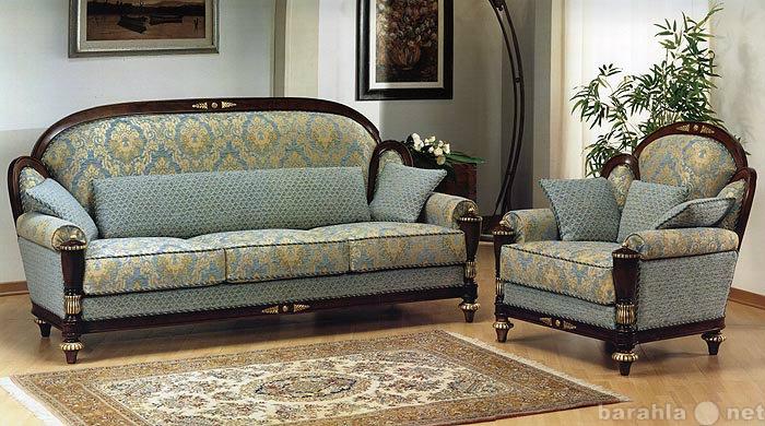 Предложение: Химчистка мягкой мебели на дому