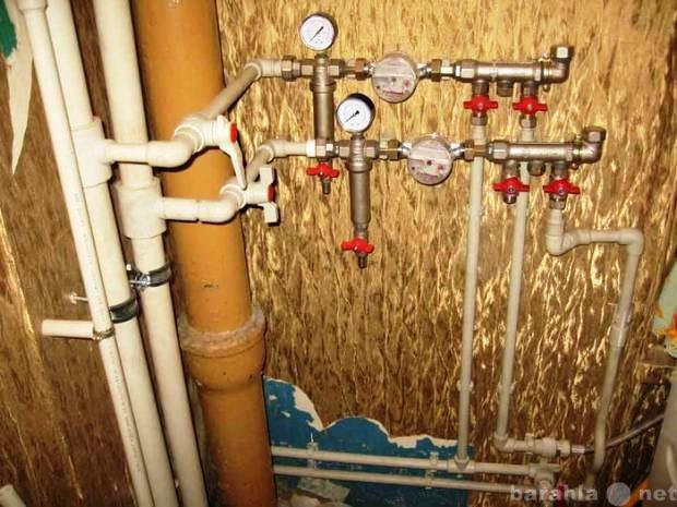 Предложение: Замена труб водоснабжения 71-99-80