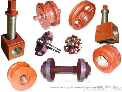 Предложение: Продам запасные части к кранам