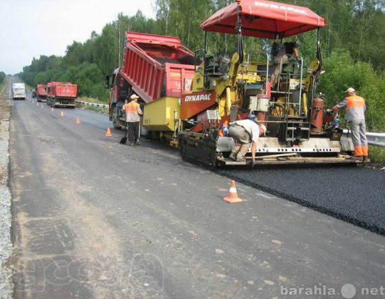 Предложение: Строительство дорог