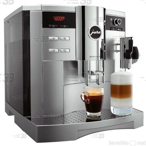 Предложение: Реммонт и обслуживание кофемашин.