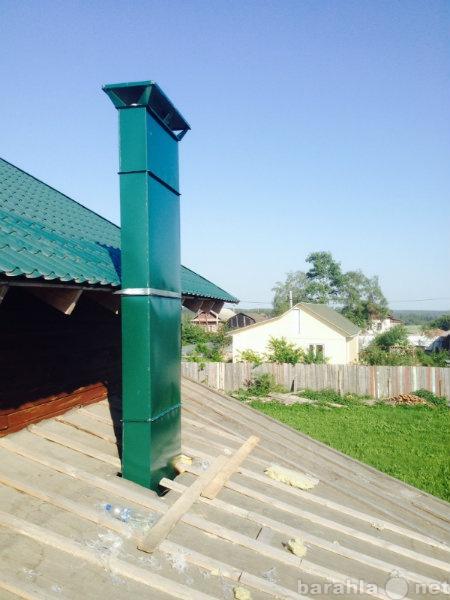 Кострома установка дымоходов цена на дымоходы феникс