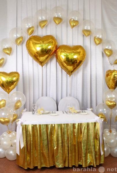 Оформление свадеб кемерово