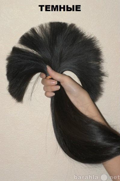 Куплю волосы уфа